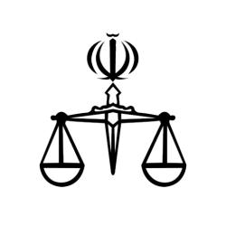 لوگو عدالت همراه