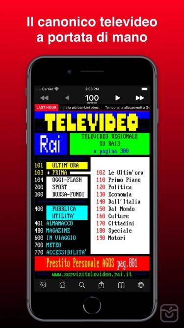 تصاویر Televideo² Pro