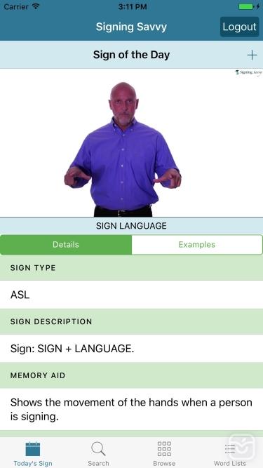 تصاویر Signing Savvy Member App