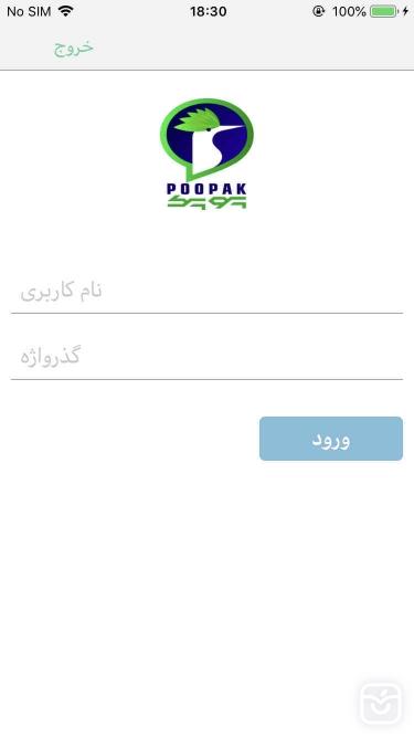 تصاویر پوپک | popak