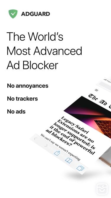 تصاویر AdGuard  — adblock&privacy