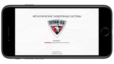 تصاویر TITAN-GS