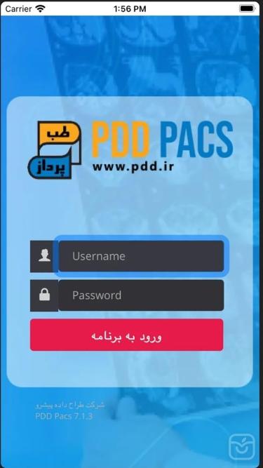تصاویر PDD Pacs