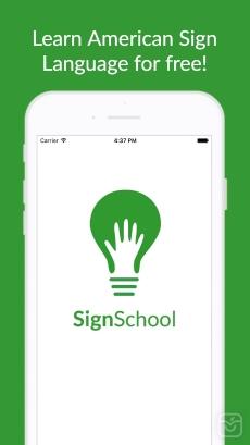 SignSchool