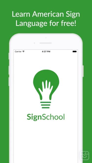 تصاویر SignSchool