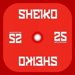لوگو Sheiko - Workout Routines
