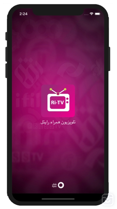 تصاویر تلویزیون همراه رایتل | RiTV