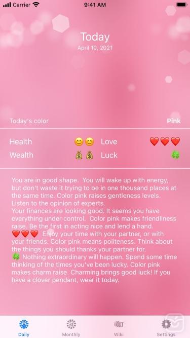 تصاویر Color Horoscope