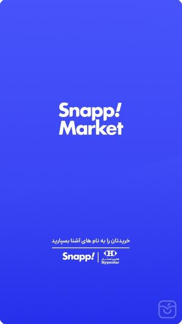 تصاویر اسنپ مارکت | Snapp Market