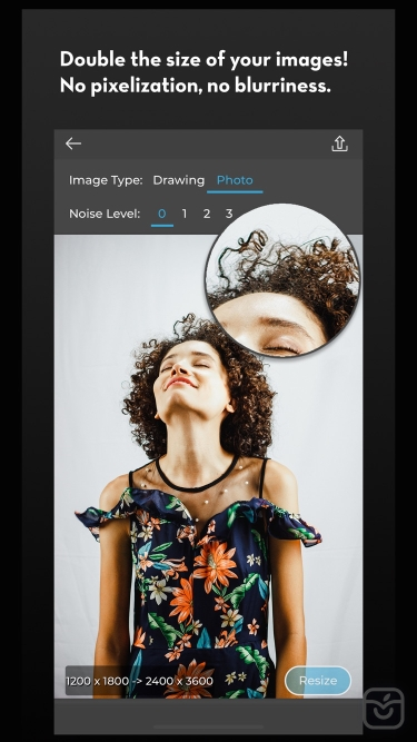 تصاویر Smart Resize 2x