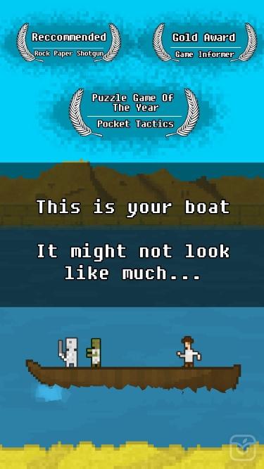 تصاویر You Must Build A Boat
