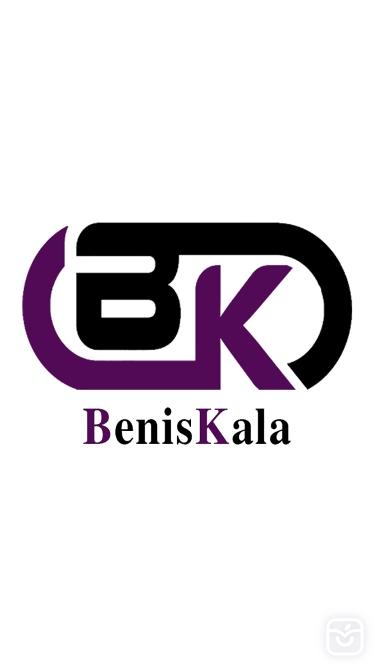 تصاویر بنیس کالا | beniskala
