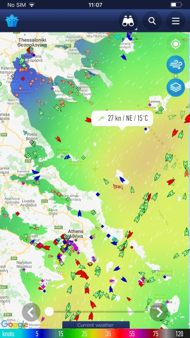 تصاویر MarineTraffic - Ship Tracking