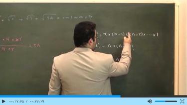 تصاویر آموزش ریاضی و آمار دوازدهم