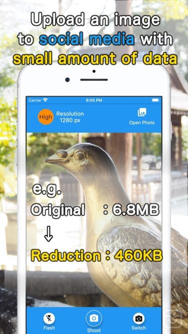 تصاویر Reduction Camera