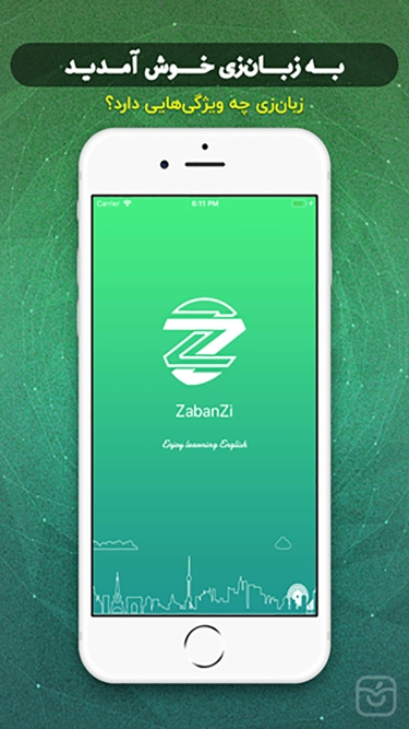تصاویر زبان زی - ZabanZi