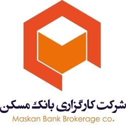 لوگو پنل خدمات کارگزاری بانک مسکن