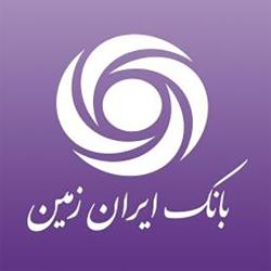 لوگو همراه بانک ایران زمین