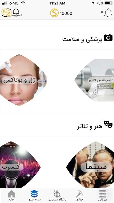تصاویر SCoTech