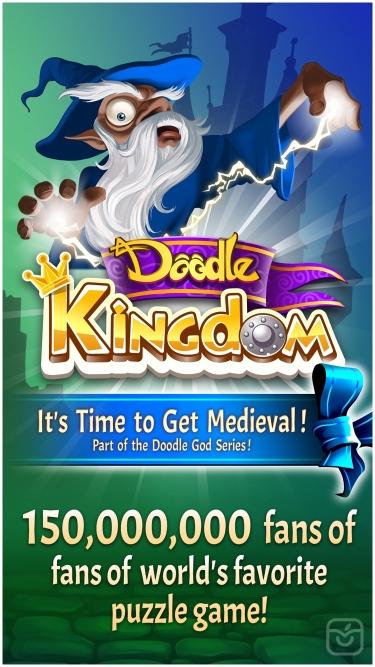تصاویر Doodle Kingdom