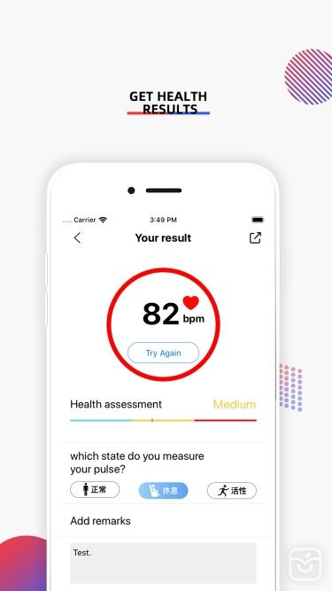 تصاویر heart rate monitor ·
