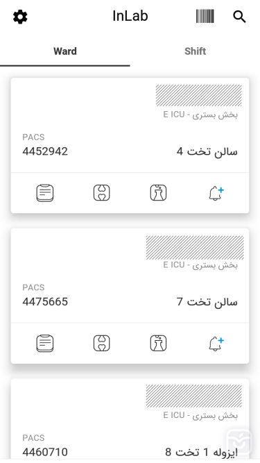 تصاویر InLab - intelligent view of medical docs