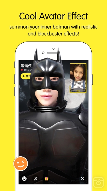 تصاویر Tiki - Let's video chat