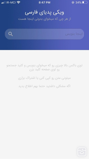 تصاویر ویکی پدیای فارسی