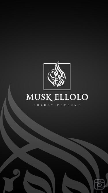 تصاویر Musk Ellolo
