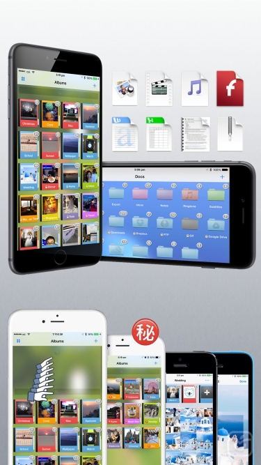 تصاویر iSafe Pro