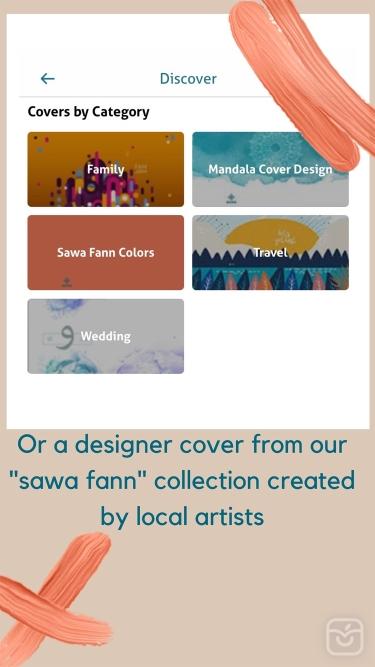 تصاویر Sawa Prints