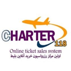 لوگو  چارتر 118 | charter118
