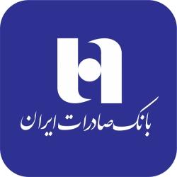 لوگو همراه بانک صادرات | bank saderat