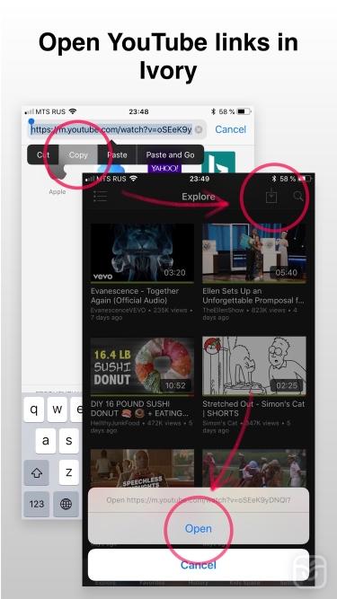 تصاویر Ivory - Video Player