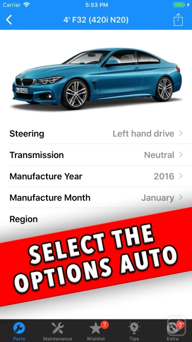 تصاویر  BMW Parts