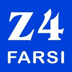 لوگو Z4 Farsi