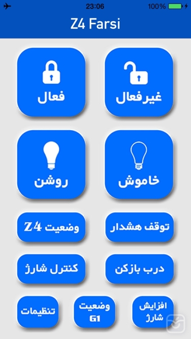 تصاویر Z4 Farsi