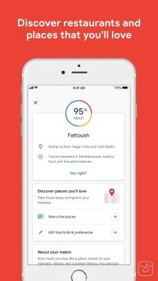 Google Maps  | گوگل مپ