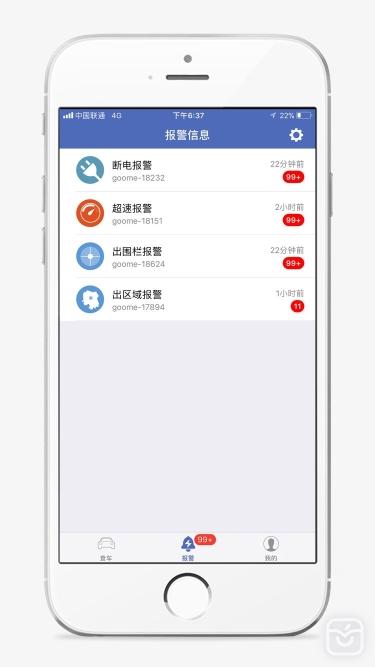 تصاویر CarOnline-gpsoo.net