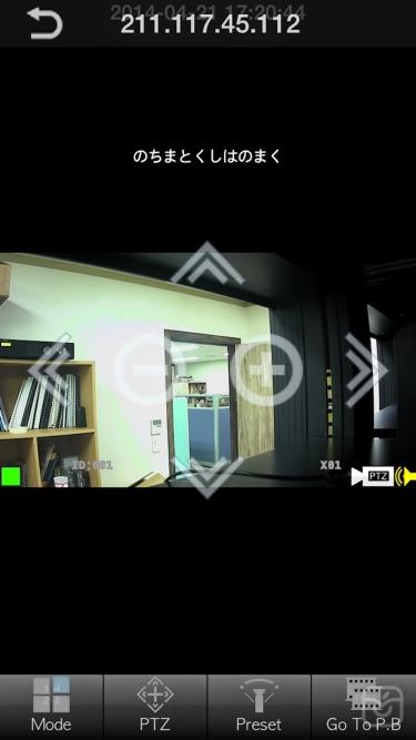 تصاویر CCTV Smart Viewer