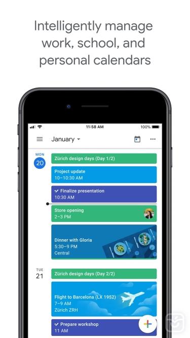 تصاویر Google Calendar: Get Organized