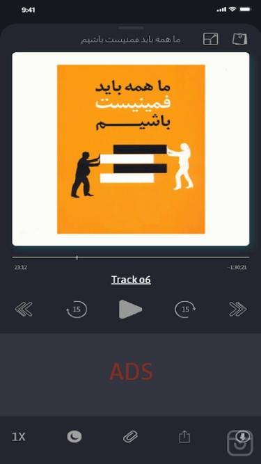 تصاویر zpod.app