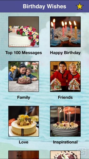 تصاویر Happy Birthday Cards Messages
