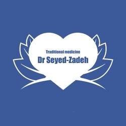 لوگو طب سنتی - دکتر سیدزاده