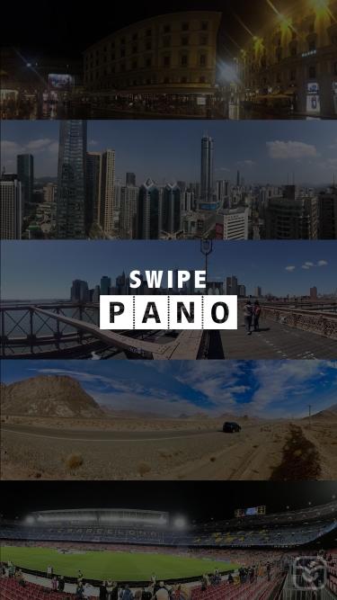 تصاویر SwipePano