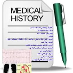 لوگو آموزش مهارتهای پزشکی