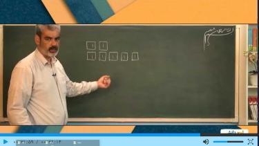 تصاویر آموزش ریاضی دهم هنرستان