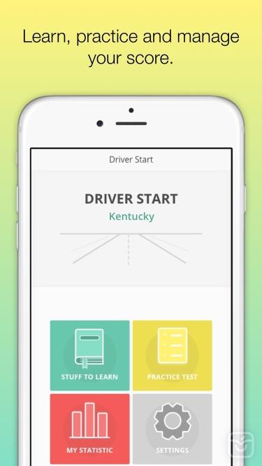 تصاویر Kentucky DMV - KY Permit test