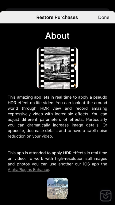 تصاویر Alpha HDR Video