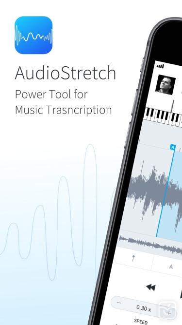 تصاویر AudioStretch